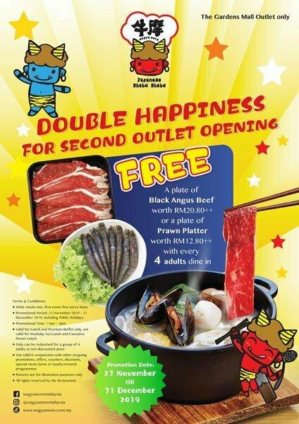 Double Happiness-web